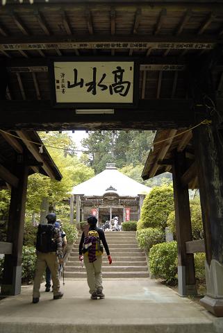 reseize2013GW高水三山登山 (110)