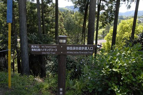 reseize2013GW高水三山登山 (14)