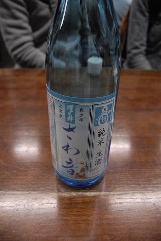 reseize2013GW高水三山登山 (223)