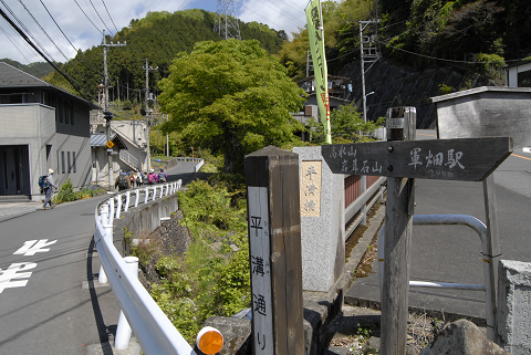 reseize2013GW高水三山登山 (37)