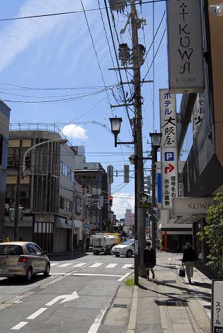 reseizeホテル大阪屋