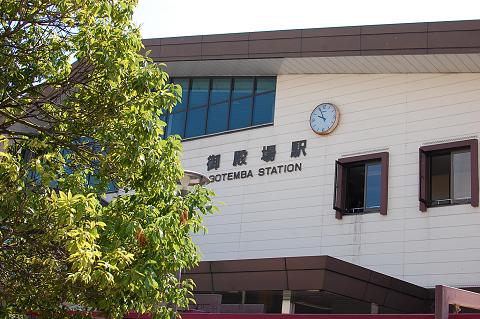 reseize201308富士山 019