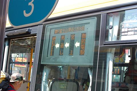 reseize201308富士山 021