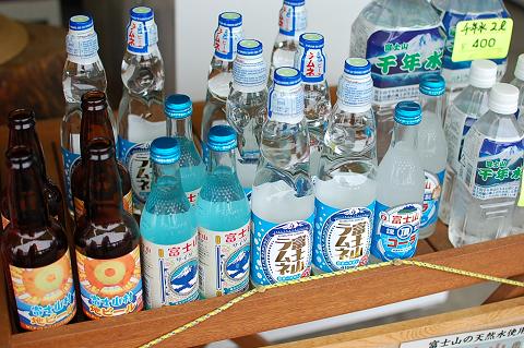reseize201308富士山 037