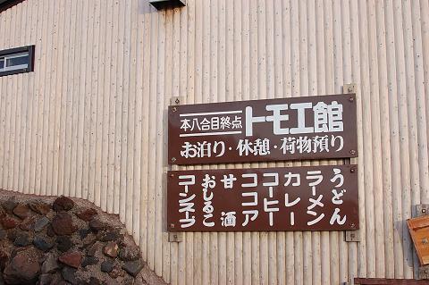 reseize201308富士山 300