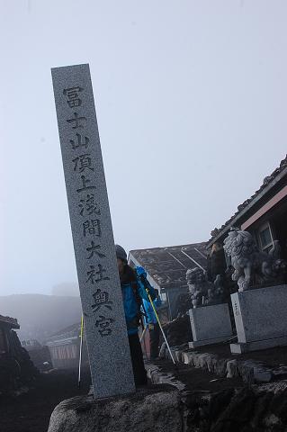 reseize201308富士山 320