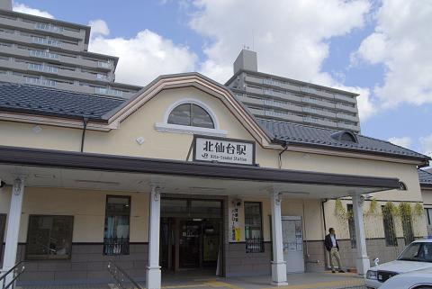 reseize駅