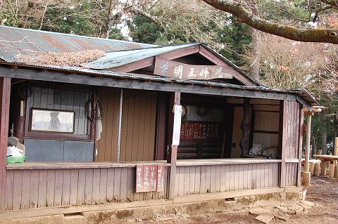 陣馬山・高尾山縦走ブログ用 (27)